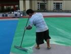 专业篮球场地坪漆施工 彩色丙烯酸篮球场地画漆标准