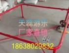 天蕊游乐厂家儿童蹦蹦床组合滑梯大型游乐设备小飞鱼旋转飞车沙池