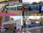 宁波移动厕所租赁,户外活动厕所租赁,临时移动公厕所出租