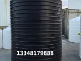 无锡10吨硫酸塑料储罐 PE食品级化工储