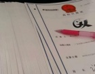 商品条形码注册登记