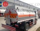 临沧东风5吨自动加油车小型加油车厂家直销特价促销中