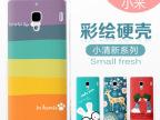小米红米PC彩绘手机套 红米手机壳 卡通彩绘手机壳 保护套 工厂