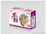 餅干禮盒果蔬包裝盒各種飛機盒盒