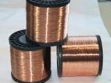长期销售 进口C1100紫铜线 电缆用紫铜线 货源充足