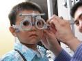 北京希玛眼科讲解儿童近视的预防