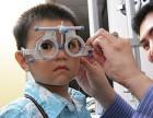 北京希瑪眼科講解兒童近視的預防