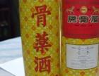 鞍山市回收洋酒回收红酒陈年老酒冬虫夏草回收茅台酒