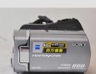 素尼牌摄像机