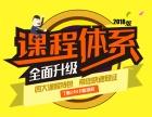 北京一级消防师技能培训 考前7天陪读陪练