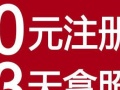 富阳附近财务工商注册及财务代理找杭州朗辉财务啊!