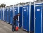 内江市洁庆厂家专业经营租赁出售临时 厕所洗手间