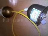 E27棕色塑料吊件组件 灯头 塑料灯罩