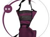 2013 全网销售第一 妈咪爹地 抱婴腰凳 MD012高贵深紫
