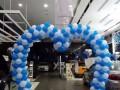 气球厂专供北京市场,批发零售气球,婚庆气球,年会布置装饰气球