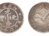 大清铜币中的四大金刚