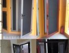 宜家纱窗高层儿童防护纱窗防蚊纱网折叠式通风纱门