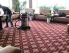 开发区清洗地毯公司滨海新区清洗地毯办公楼地毯清洗