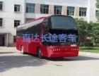 从杭州到固镇直达客车-时刻表158-66116-7393