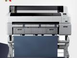 热销爆款 EPSON T5280(A0)高速广告绘图仪仪蓝图机