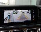 2020款奔驰GLE450改装原厂360全景环影作业配々置