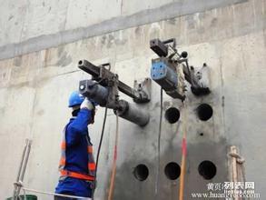 邯郸大名魏县南乐馆陶钢筋混凝土切割拆除工程钻孔