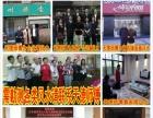 中国日报官方风水大师 丨风水丨起名丨算命看相丨择日