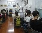 闸北区美术高考高三集训班上海大陆画室