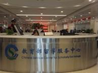 河南省留服中心海外归国留学生国外学历学位认证存档翻译中心
