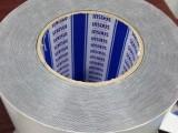 3M92膠帶系列進口材料歡迎咨詢了解深圳市盛東新材料有限公司