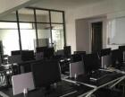 市中心 国贸精装办公楼,带全新办公桌椅2500急租