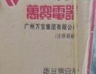 未拆封138L万宝牌消毒柜,闲置低价转让...
