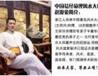 南昌算命合婚最准大师赵浚豪