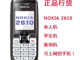 Nokia/诺基亚2610便宜超长待机老人机学生儿童老年大字体小