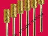 美国进口美甲钨钢磨头 规格齐全 去除硬胶和水晶甲磨头
