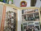 专业制作同学聚会纪念册,毕业相册,挂历台历,等服务