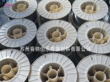 冷軋支承輥堆焊修復埋弧耐磨藥芯焊絲LM001