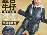 2015春款童装外套牛仔儿童软牛仔上衣女童宝宝外出服批发一件代发