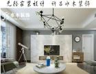 许昌AAA装饰无醛家装设计水木装饰免费户型分析