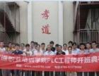 东莞东城车站附近三菱plc自动化培训周末业余要学多久