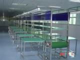 云南省流水线设备皮带输送机生产线公司电话