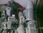 专业回收各种废旧电机,变压器等电力设备