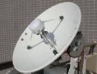 沈阳卫星电视安装,沈阳卫星电视交费