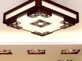 品玺 中式灯具客厅灯led亚克力卧室灯 实木古典餐厅吸顶灯饰31