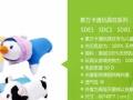 泰国皇家素万乳胶寝具全国总代加盟 家纺床品