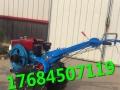 丹东农用小型手扶拖拉机 多功能手扶拖拉机厂家