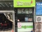 大兴亦庄荣华中路韩国料理店转让,