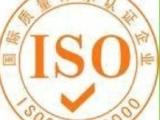 湖北省武汉ISO认证如何去辨别选择