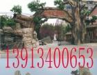 无锡假山假树塑石制作生太园大门头