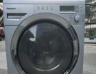 七公斤大容量松下全自动滚筒洗衣机